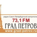 Горизонтальный 73,1FM logo_