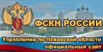 fskn-psk-03