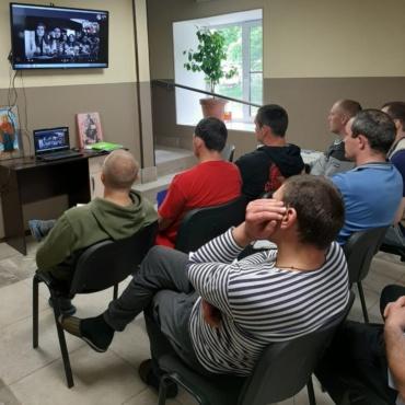 "Цикл онлайн-лекций ""Отцовский клуб"""