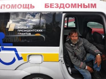 Помогли получить пенсию бездомному